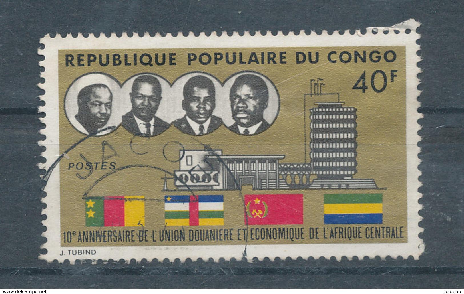 Anniversaire De L'union Douanière De L'Afrique Centrale - Oblitérés