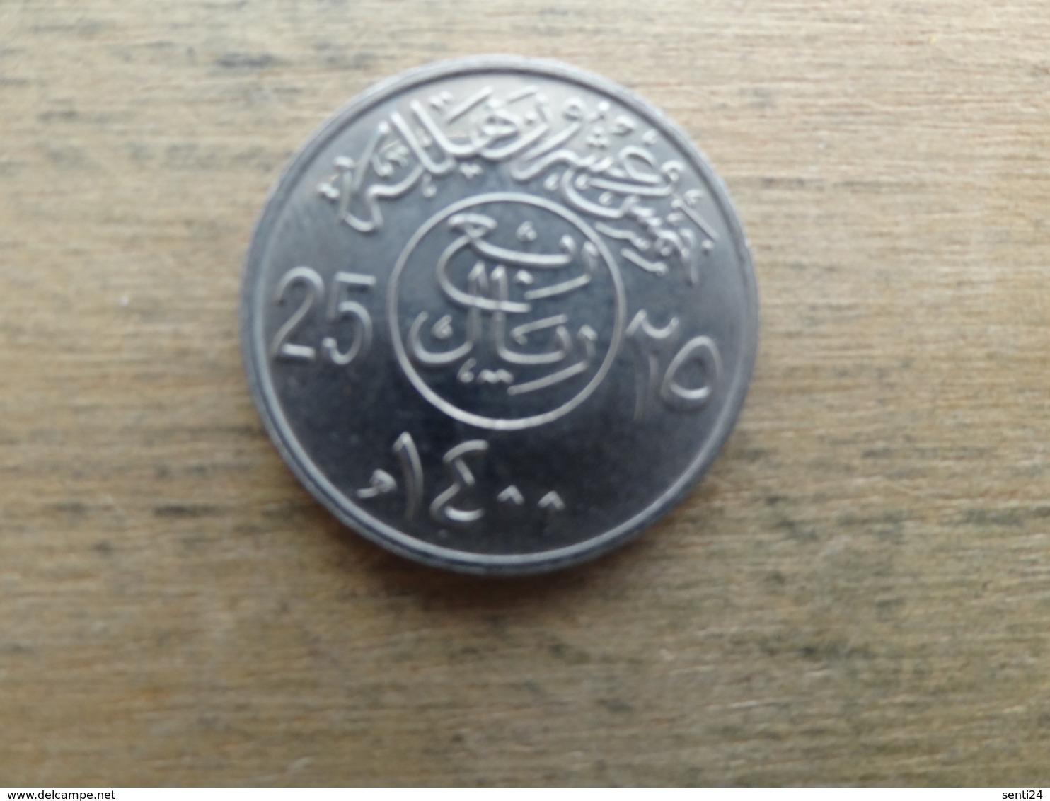 Arabie Saoudite  25  Halala  1400  Km 55 - Saudi Arabia