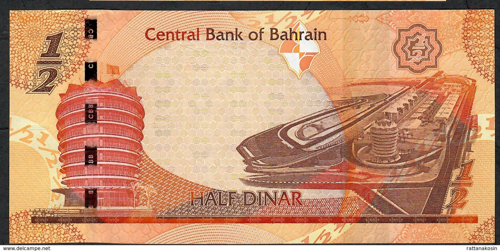 BAHRAIN P30 1/2 DINAR 2016 UNC. - Bahrein