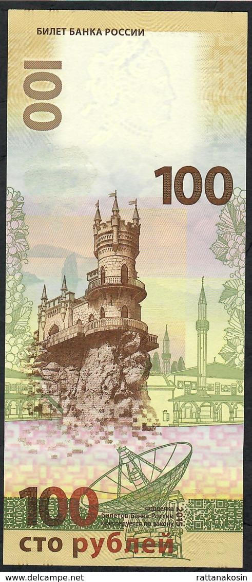 RUSSIA P275a 100 RUBLEI 2015 COMMEMORATIVE UNC. - Russie