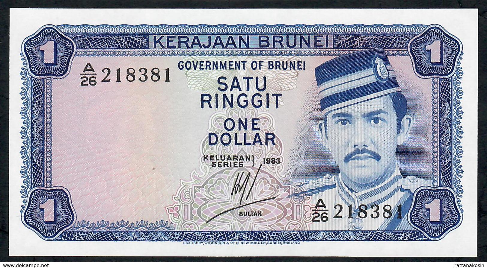 BRUNEI P6c 1 RINGGIT 1983 UNC. - Brunei