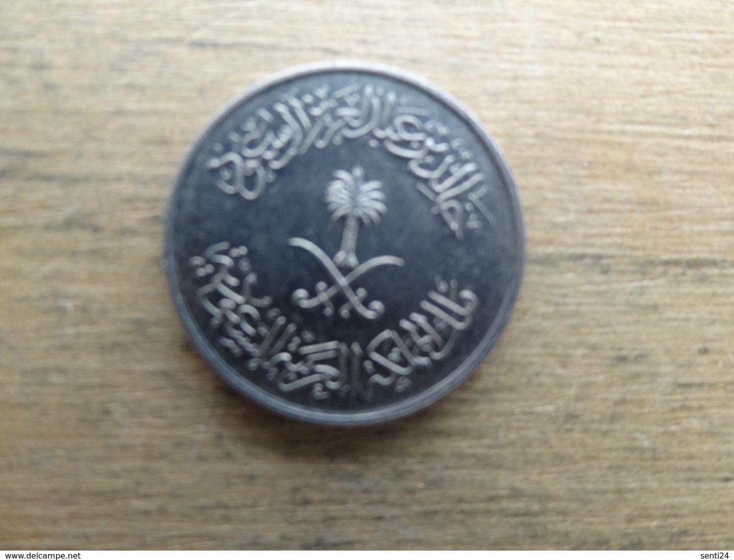 Arabie Saoudite  10  Halala  1400  Km 54 - Saudi Arabia