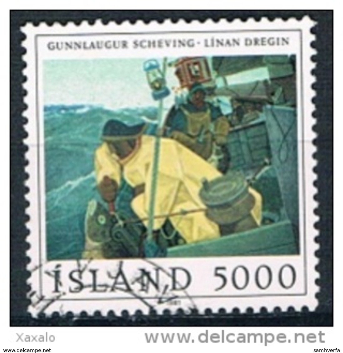 Iceland 1981 - Painting - 1944-... Republik