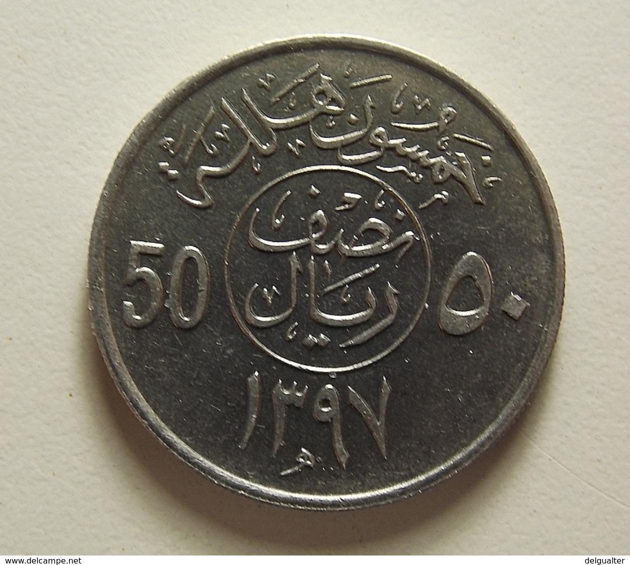 Saudi Arabia 50 Halala 1976 Varnished - Saudi Arabia