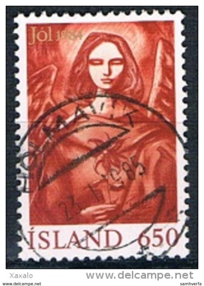 Iceland 1984 - Christmas - 1944-... Republik