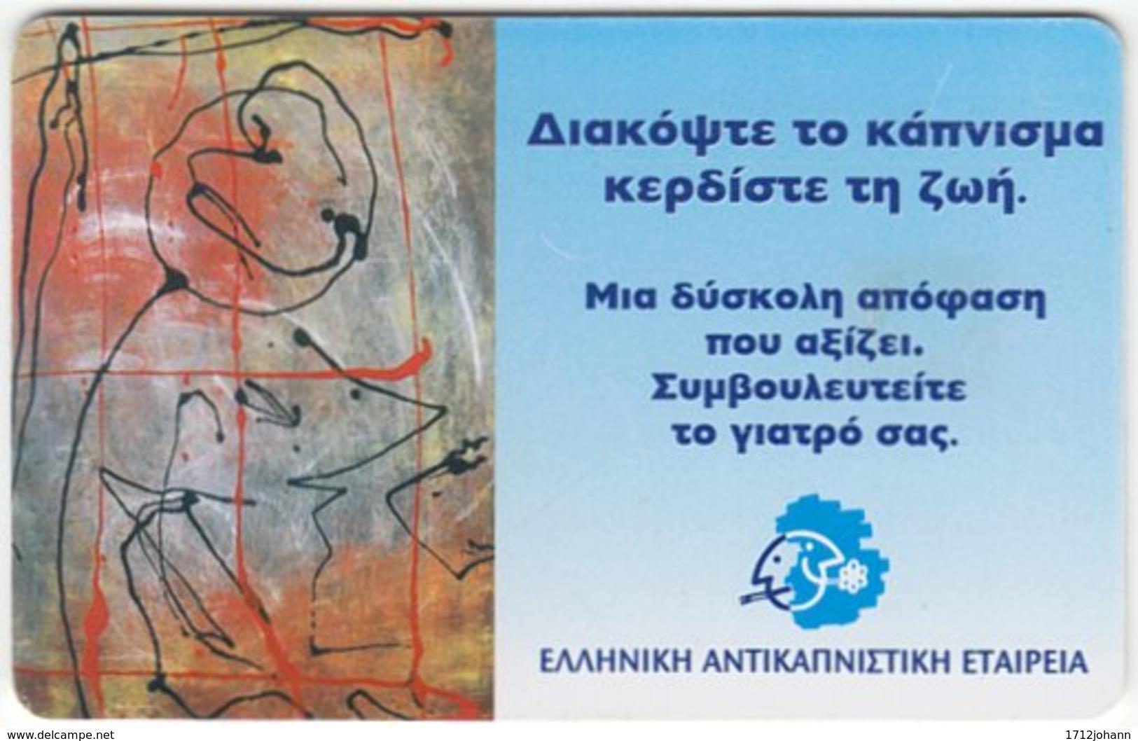 GREECE E-256 Chip OTE - Used - Greece