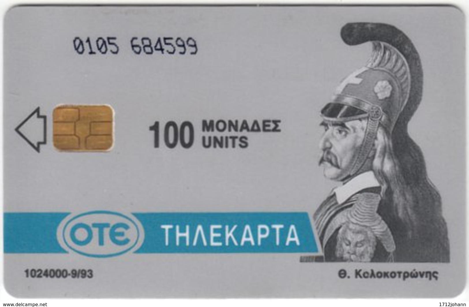 GREECE E-284 Chip OTE - Culture, Statue - Used - Greece