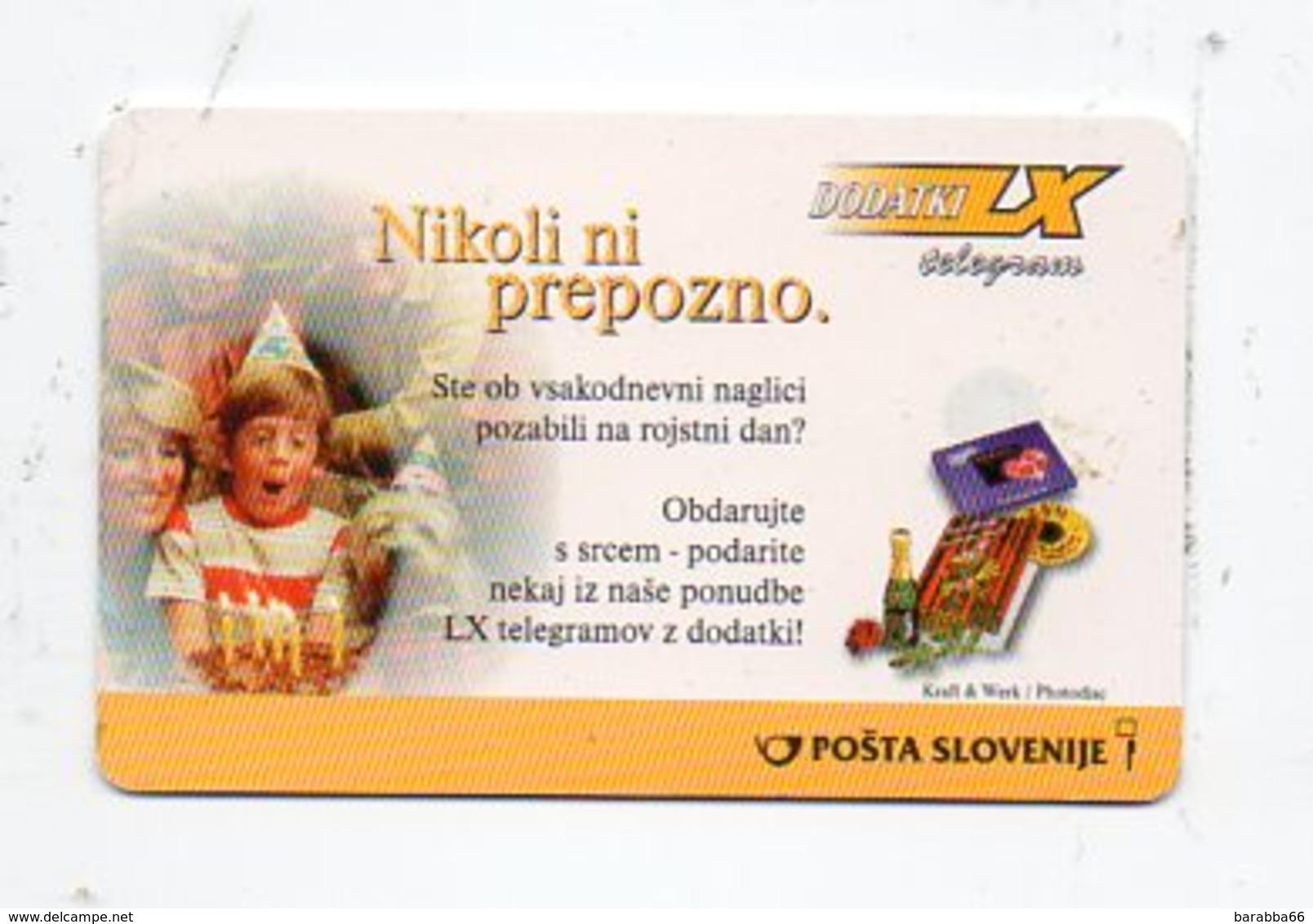 Telekom Slovenije 50 Imp. - Tehnični Muzej SLO - Slowenien