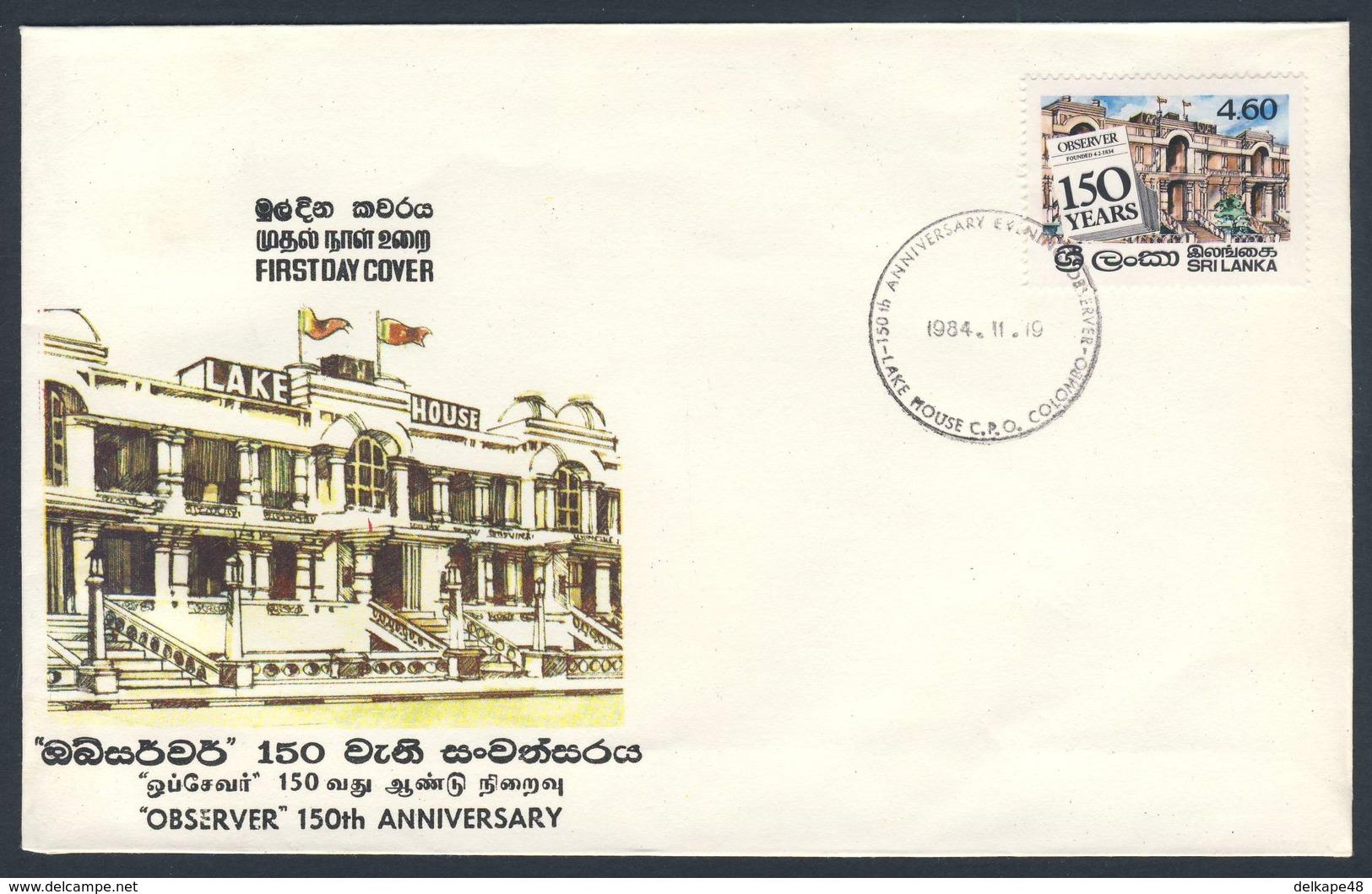 "Sri Lanka 1984 FDC + Mi 684 YT 699 SG 876 - 150th Ann. ""Observer"" , Newsspaper / Zeitung / Journal / Krant - Sri Lanka (Ceylon) (1948-...)"