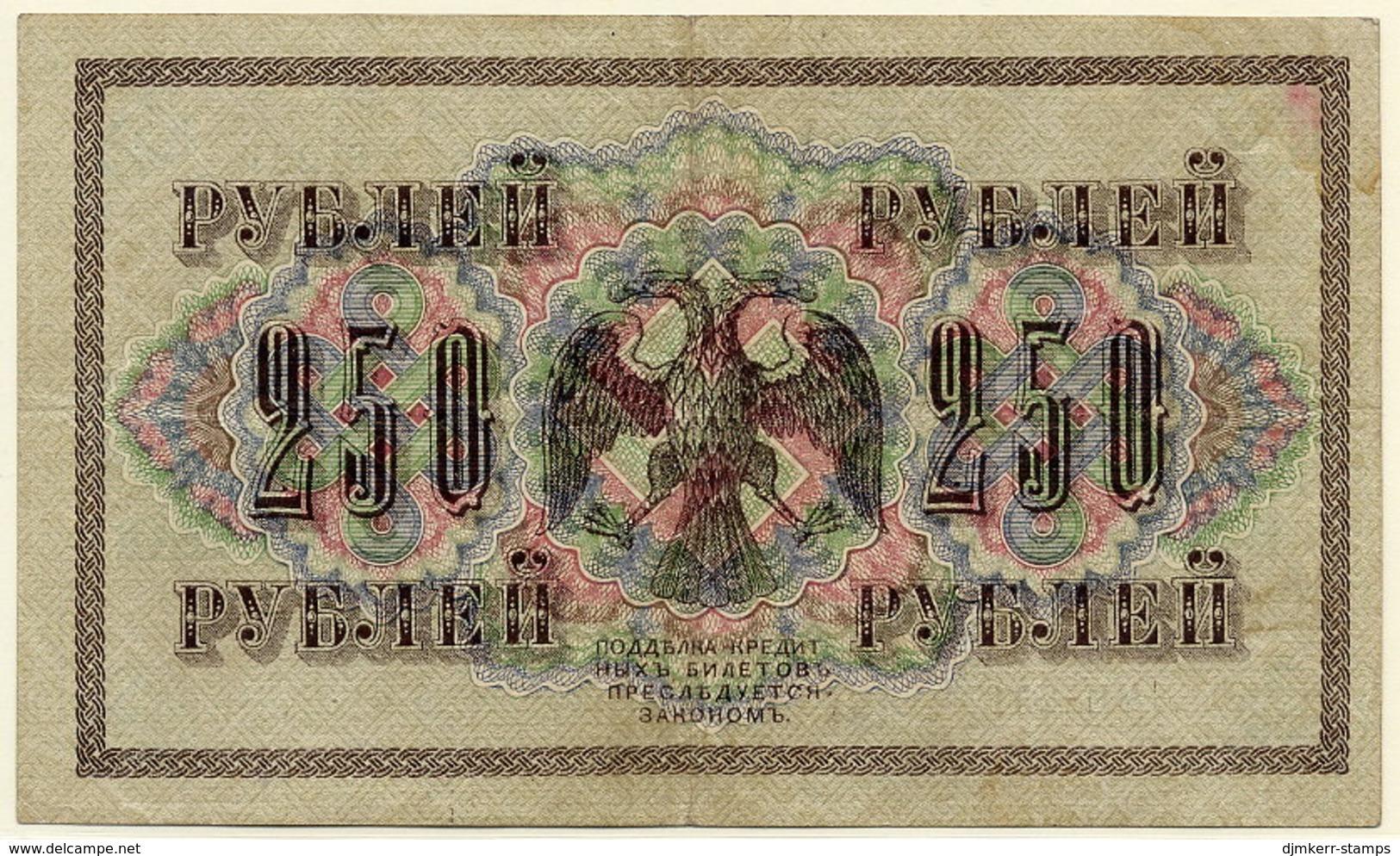 RUSSIA (Provisional Government) 1917 250 Rub. (Shipov/Ivanov) VF  P36 - Russia