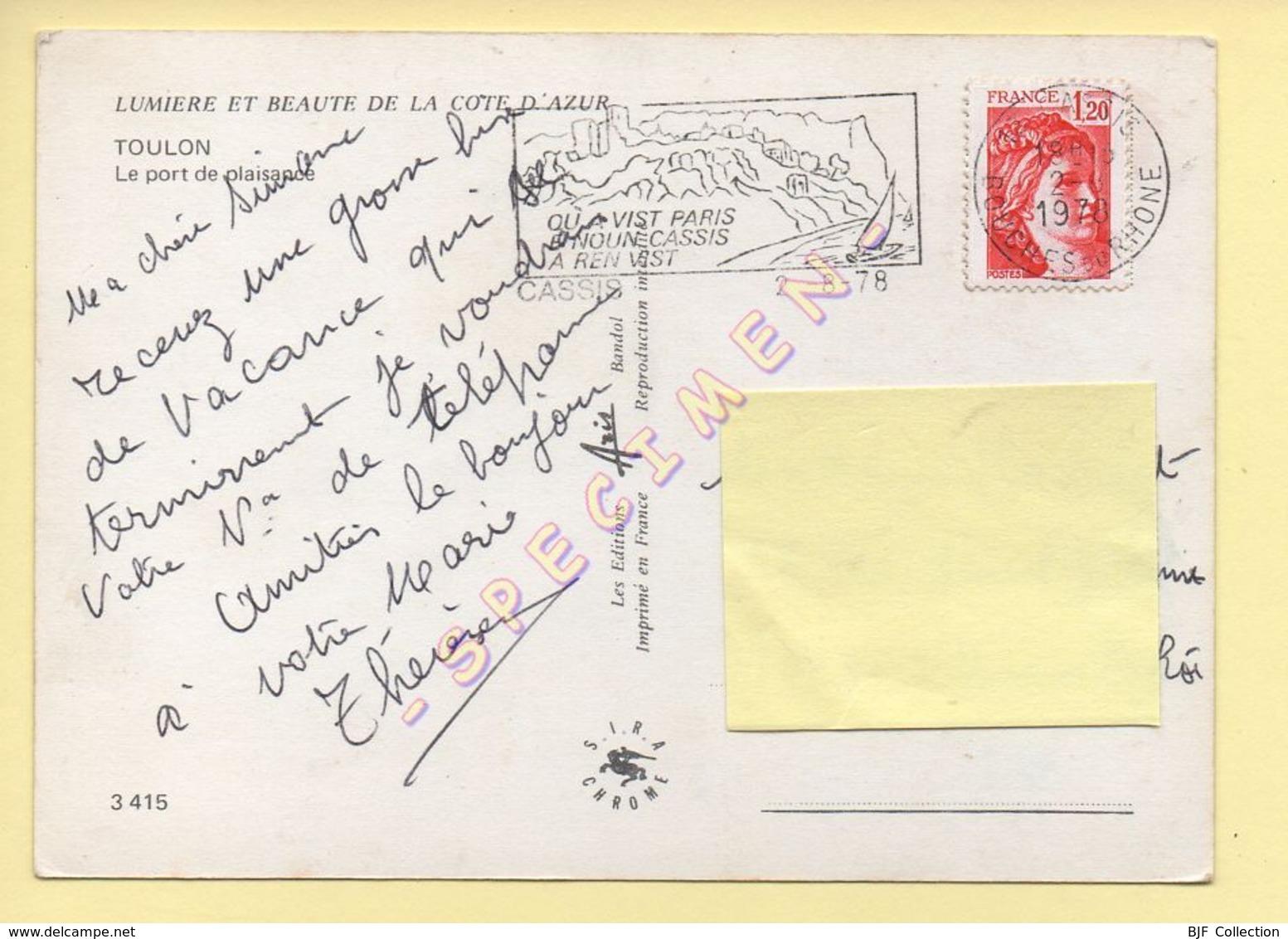83. TOULON – Le Port De Plaisance (animée, Marin) (voir Scan Recto/verso) - Toulon