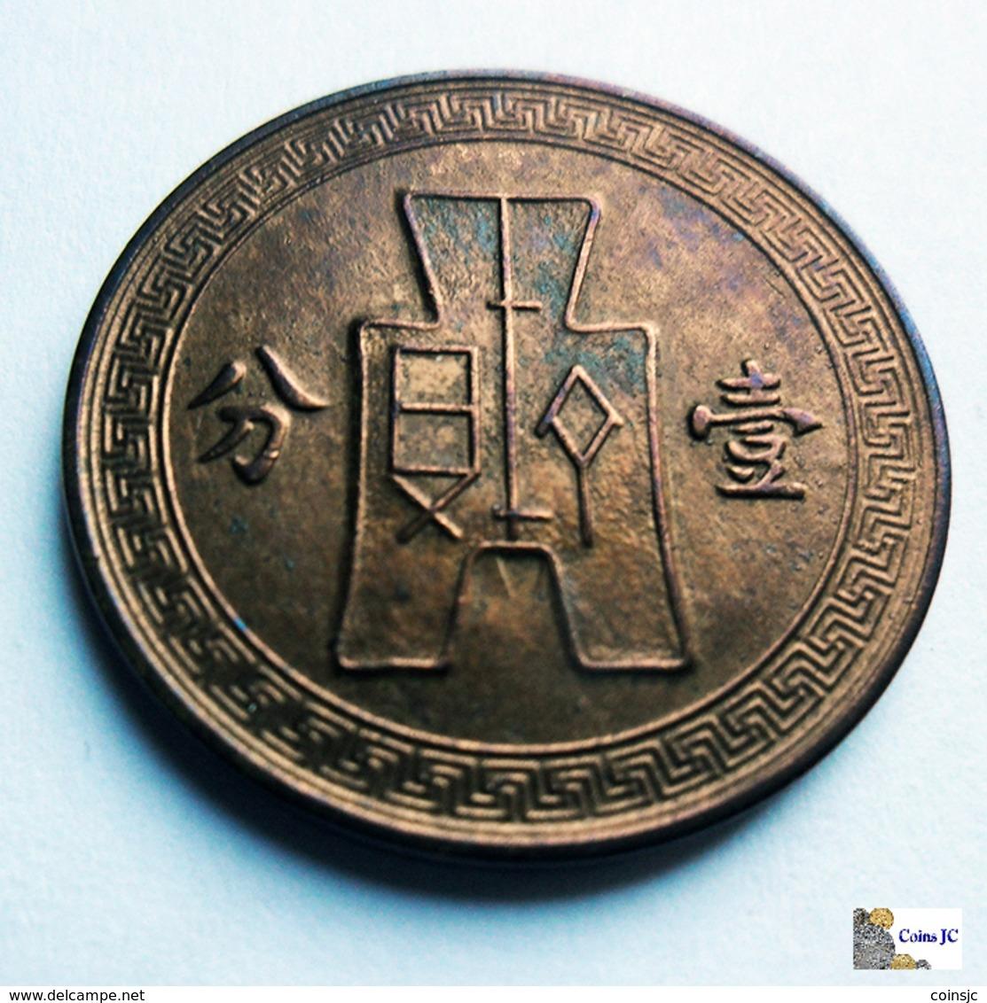 China - 10 Cash - 1936 - Chine