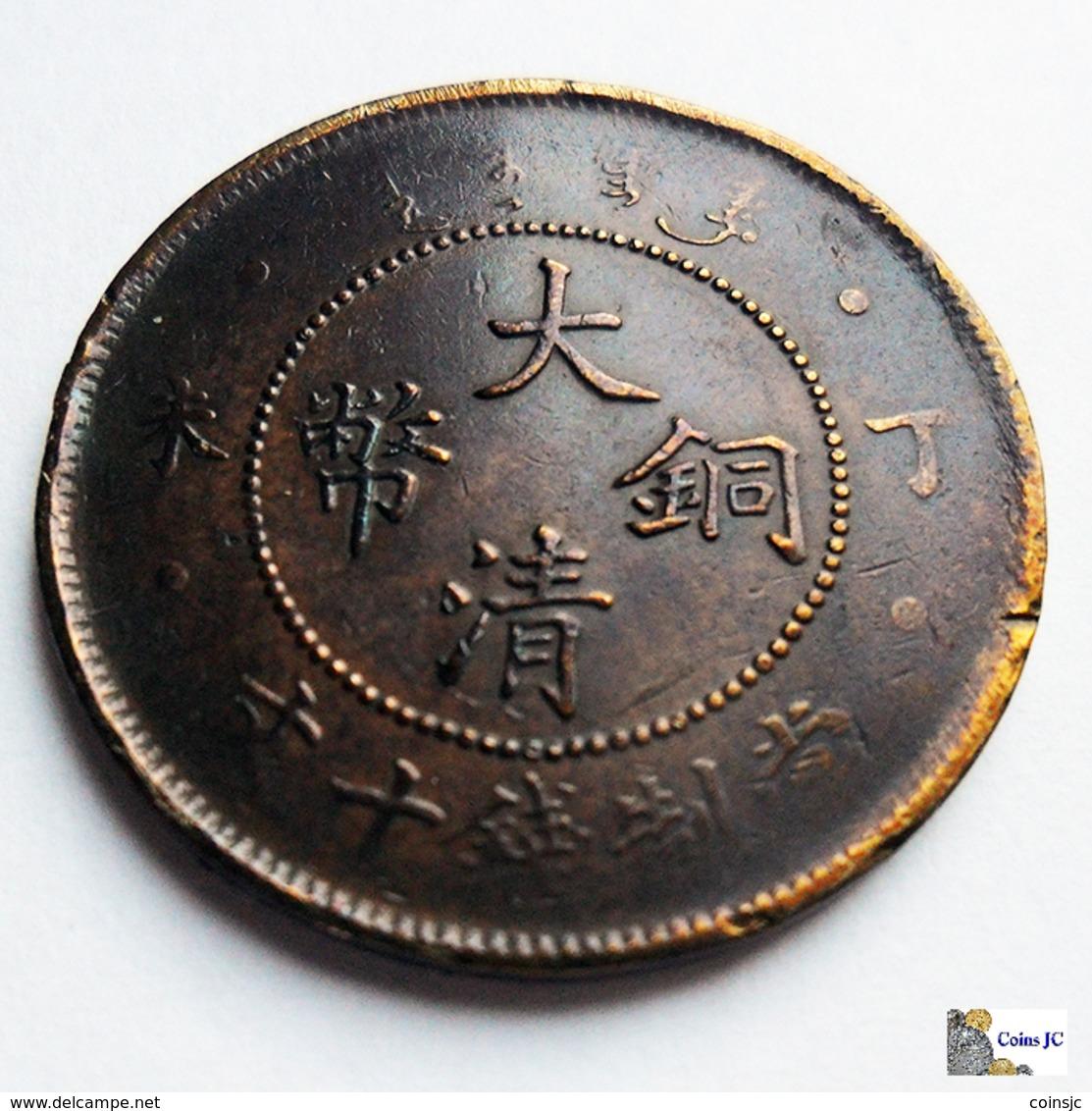 China - 10 Cash - 1907 - Chine