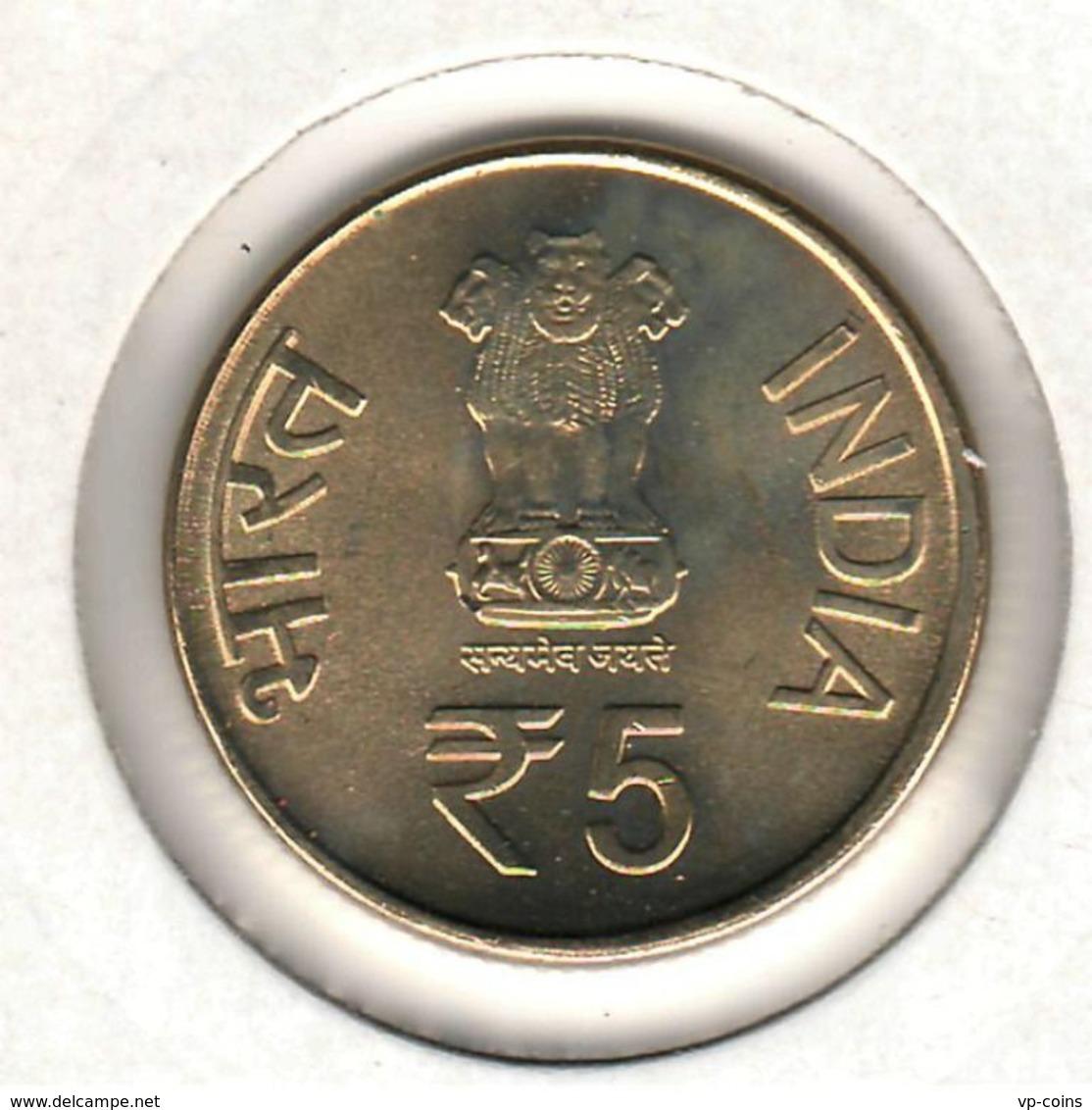 India. 5 Rupees. Ship. UNC. 2014 - Inde