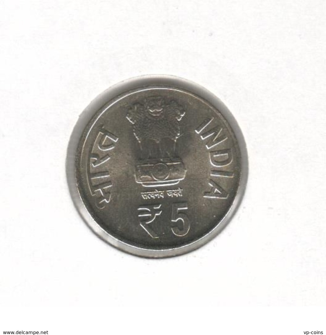 India. Coin. 5 Rupees. Tat. UNC. 2014 - Inde