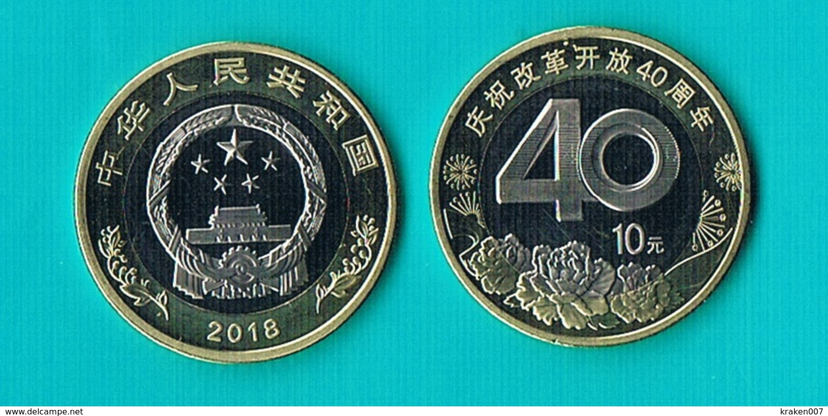 "China 10 YUAN -2018 - ""40th Anniversary Of The Reform"" - Chine"