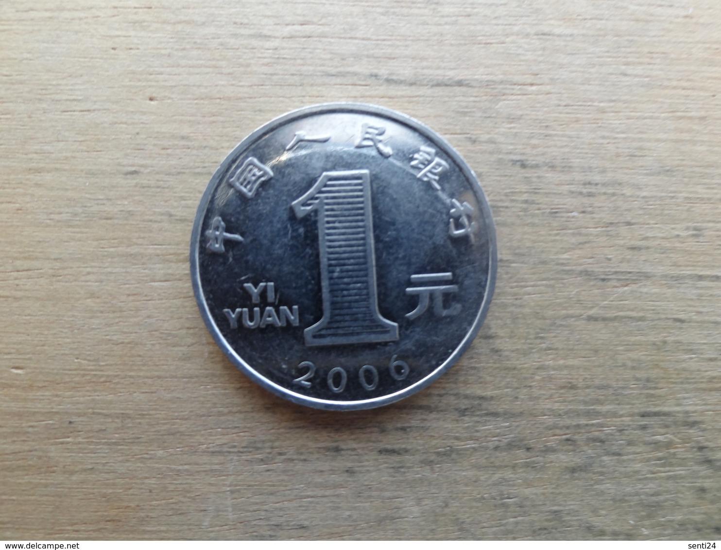 Chine  1  Yuan  2006  Km 1212 - Chine