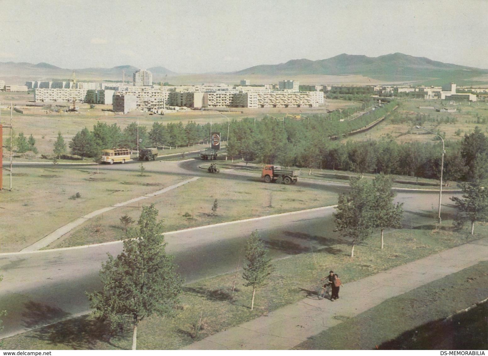 Mongolia Shin Darkhan Town View - Mongolie