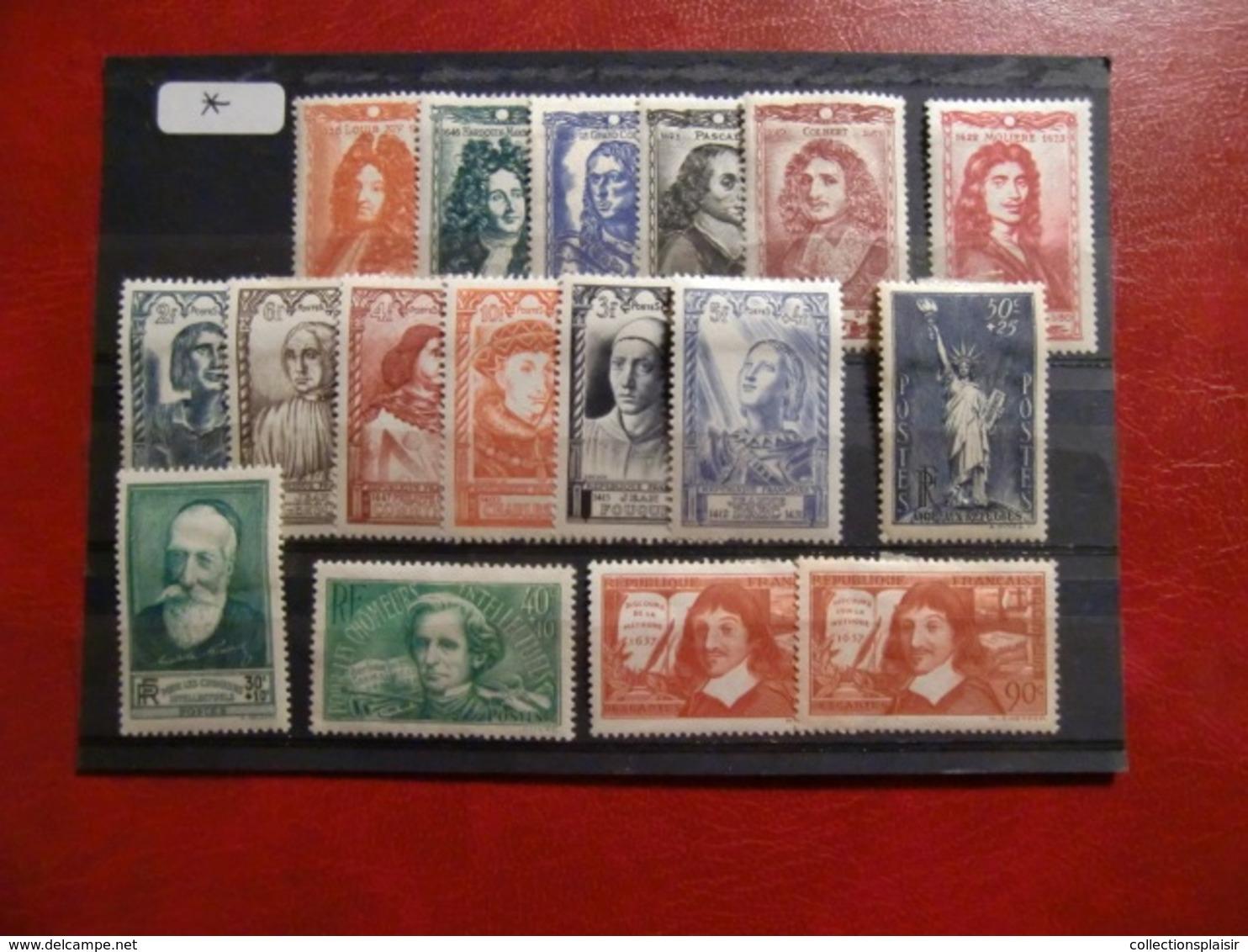 LIQUIDATION DERNIER LOT COLONIES FRANCE CLASSIQUES ET SEMI MODERNES - Collections