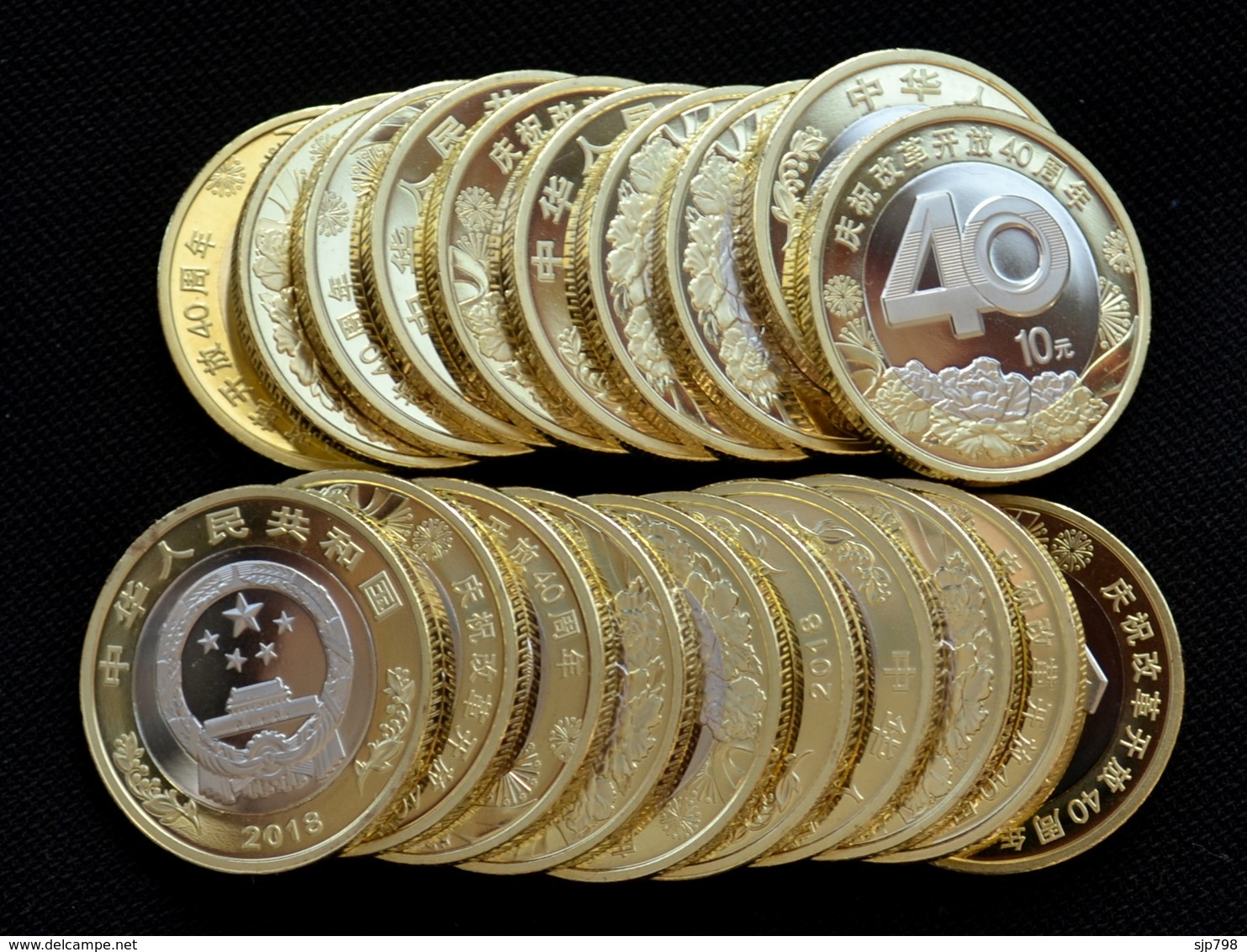 China 10 YUAN 2018 40th Anniversary Of The Reform And Openning Of China Commemorative Coin NEW!! - Chine
