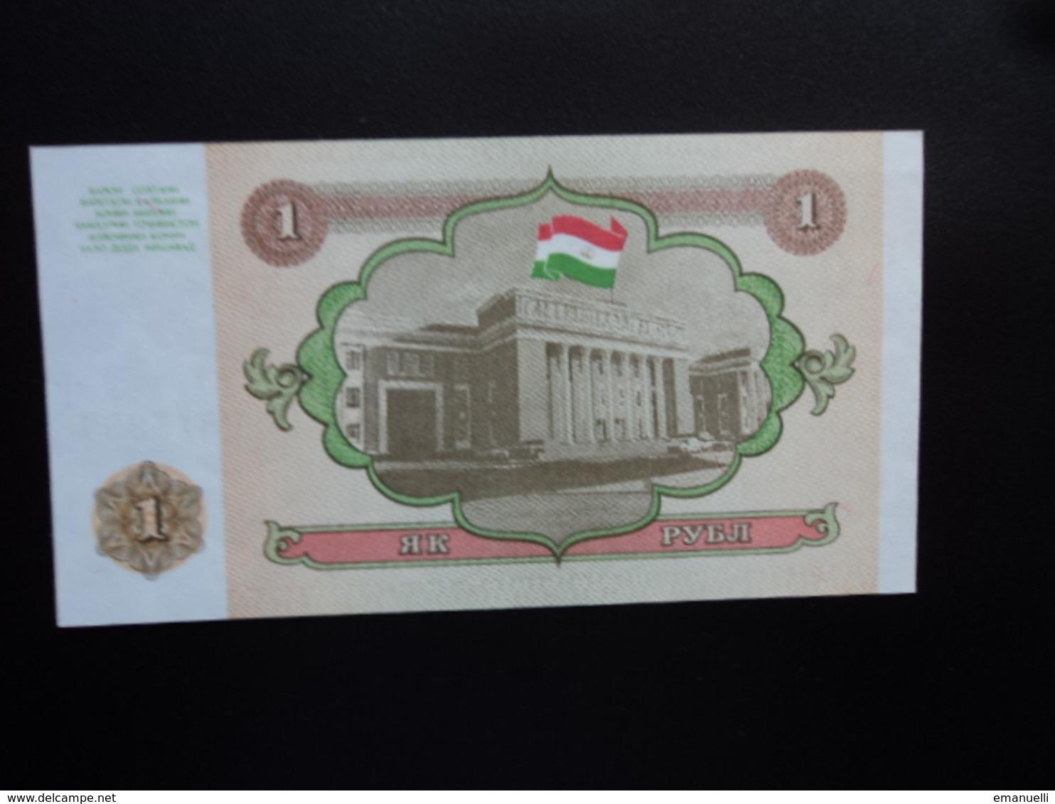 TADJIKISTAN : 1 ROUBLE   1994   P 1a    SPL+ - Tadjikistan