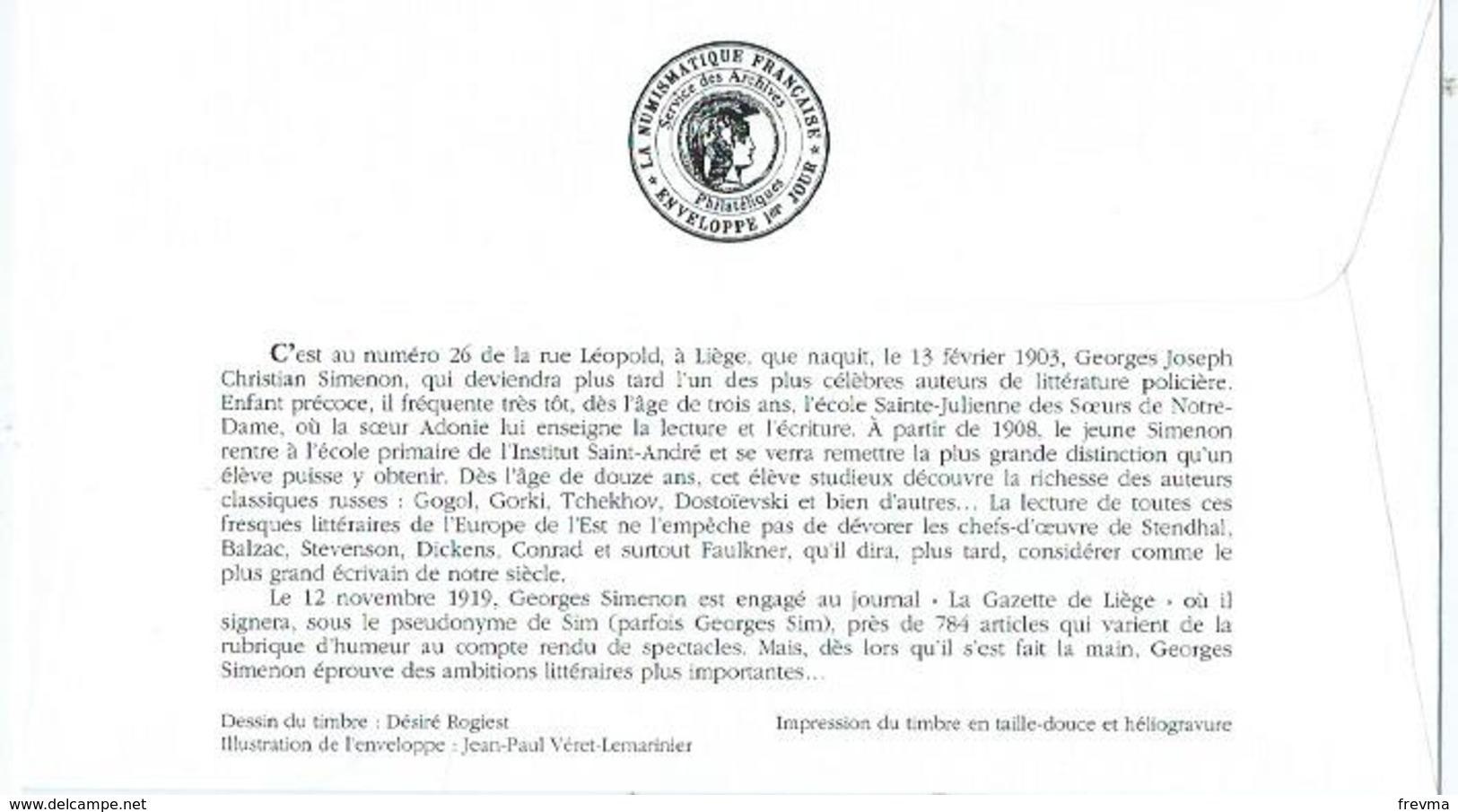 Enveloppe 1er Jour Swaziland FDC White Rhino 1987 - Swaziland (1968-...)