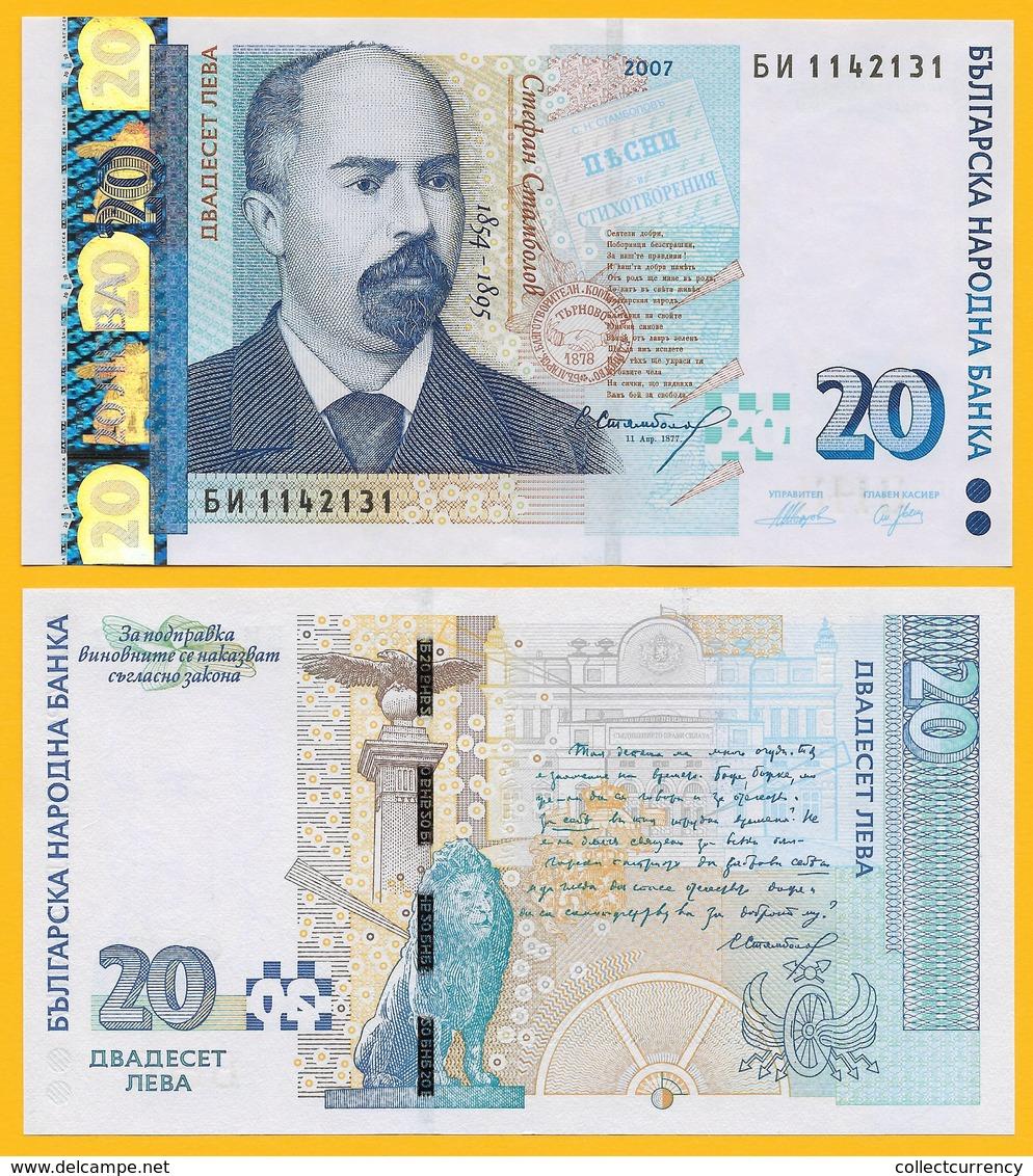 Bulgaria 20 Leva P-118b 2007 UNC - Bulgaria