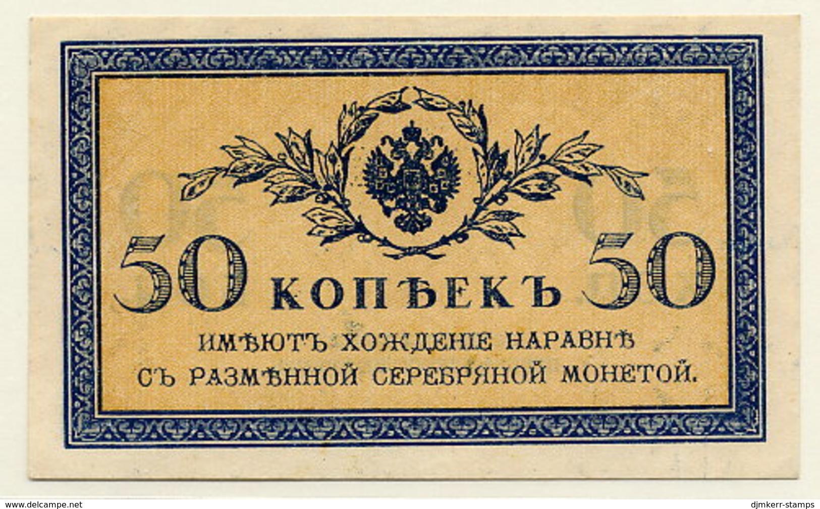 RUSSIA 1915 50 Kop. UNC  P31 - Russie