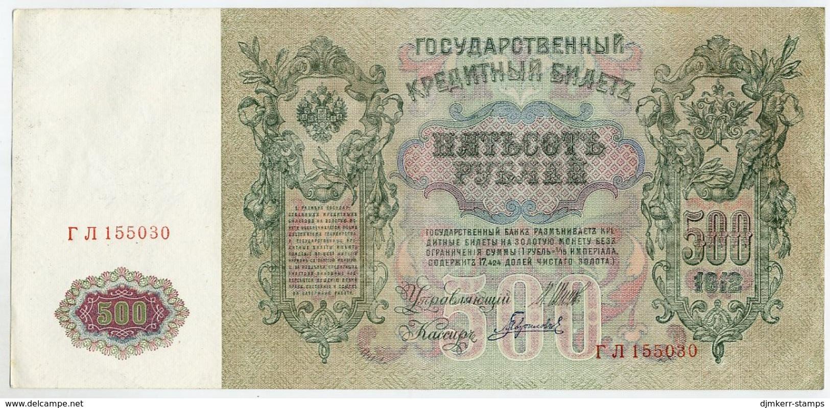 RUSSIA 1912 500 Rub. (Shipov/Gavrilov) XF P14b - Russia