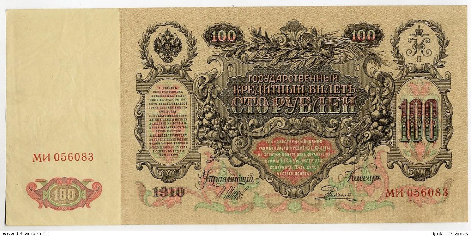 RUSSIA 1910  100 Rub. (Shipov/Rodionov) VF P13b - Russia