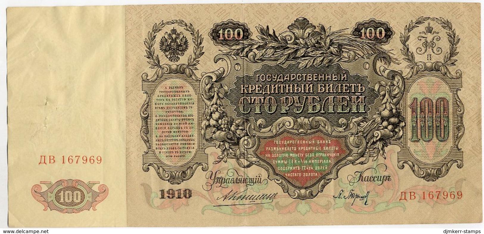 RUSSIA 1911  100 Rub. (Konshin/Baryshev) VF P13b - Russie