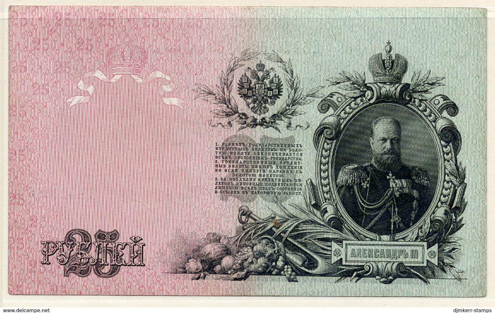 RUSSIA 1909  25 Rub. (Shipov/Metz) XF  P12b - Russia