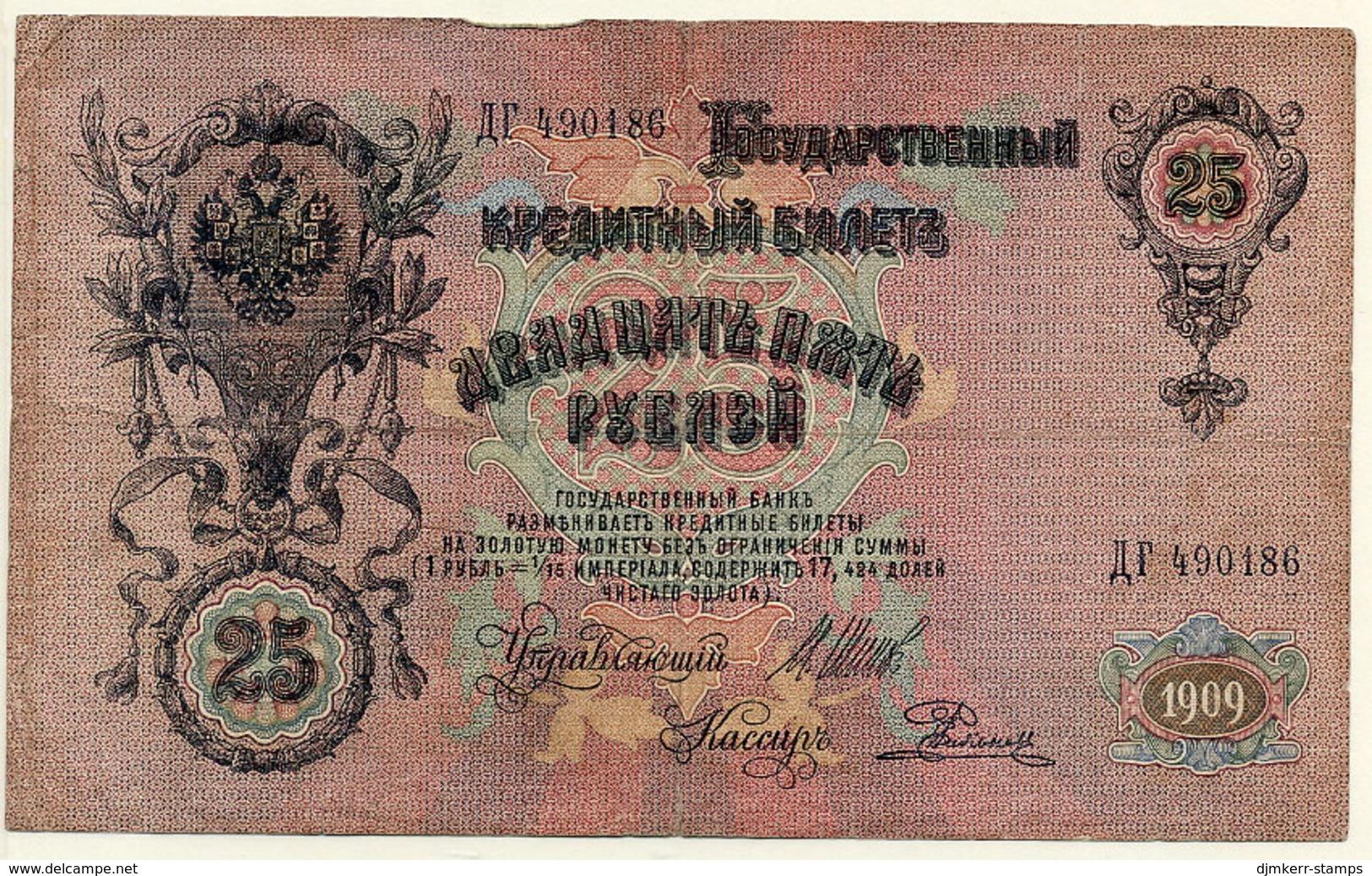 RUSSIA 1909  25 Rub. (Shipov/Rodionov) F  P12b - Russie