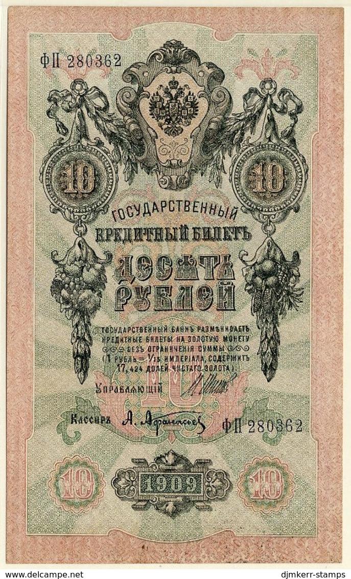 RUSSIA 1909  10 Rub. (Shipov/Afanasiev) UNC  P11b - Russie