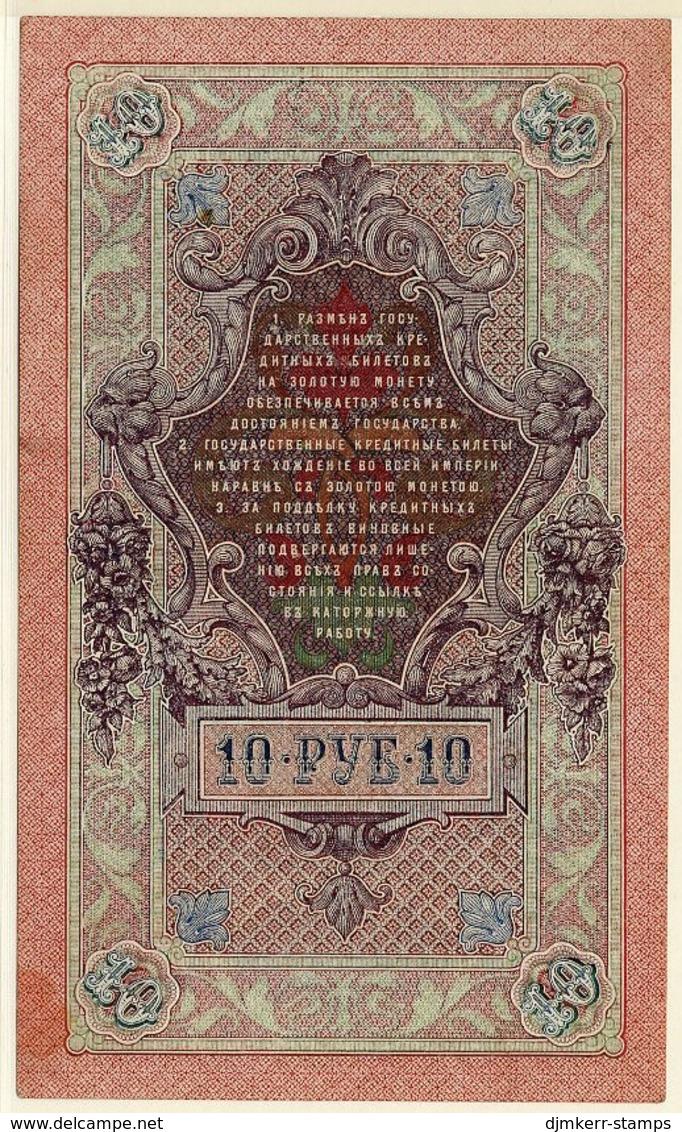 RUSSIA 1909  10 Rub. (Shipov/Rodionov) UNC  P11b - Russia