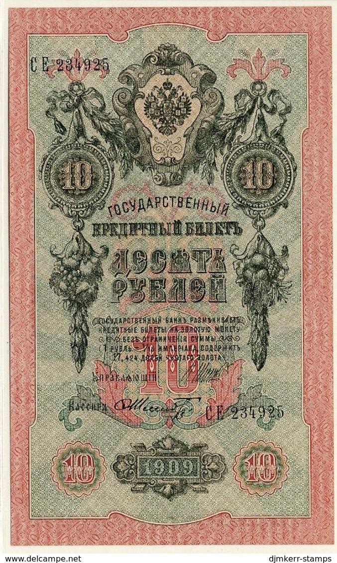 RUSSIA 1909  10 Rub. (Shipov/Schmidt) UNC  P11b - Russie