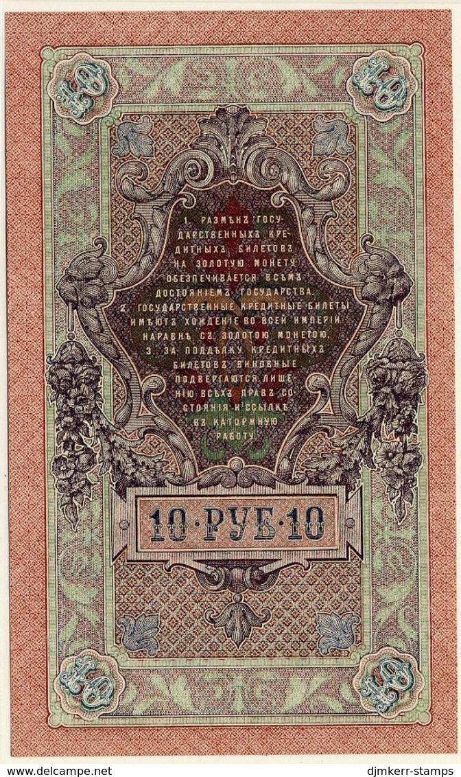 RUSSIA 1909  10 Rub. (Shipov/Schmidt) UNC  P11b - Russia
