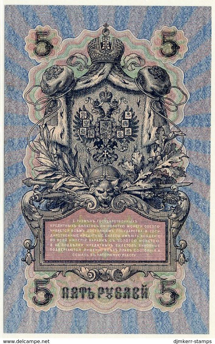 RUSSIA 1909  5 Rub. (Shipov/Bylinskiy) UNC  P10b - Russie
