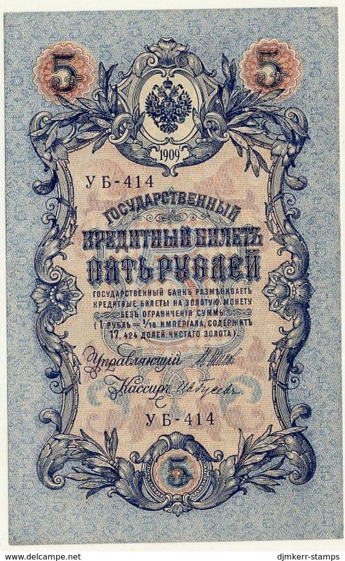 RUSSIA 1909  5 Rub. (Shipov/Gusev) UNC  P10b - Russie