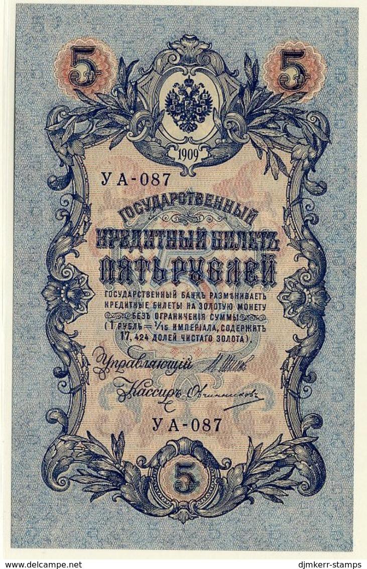 RUSSIA 1909  5 Rub. (Shipov/Ovchinnikov) UNC  P10b - Russie