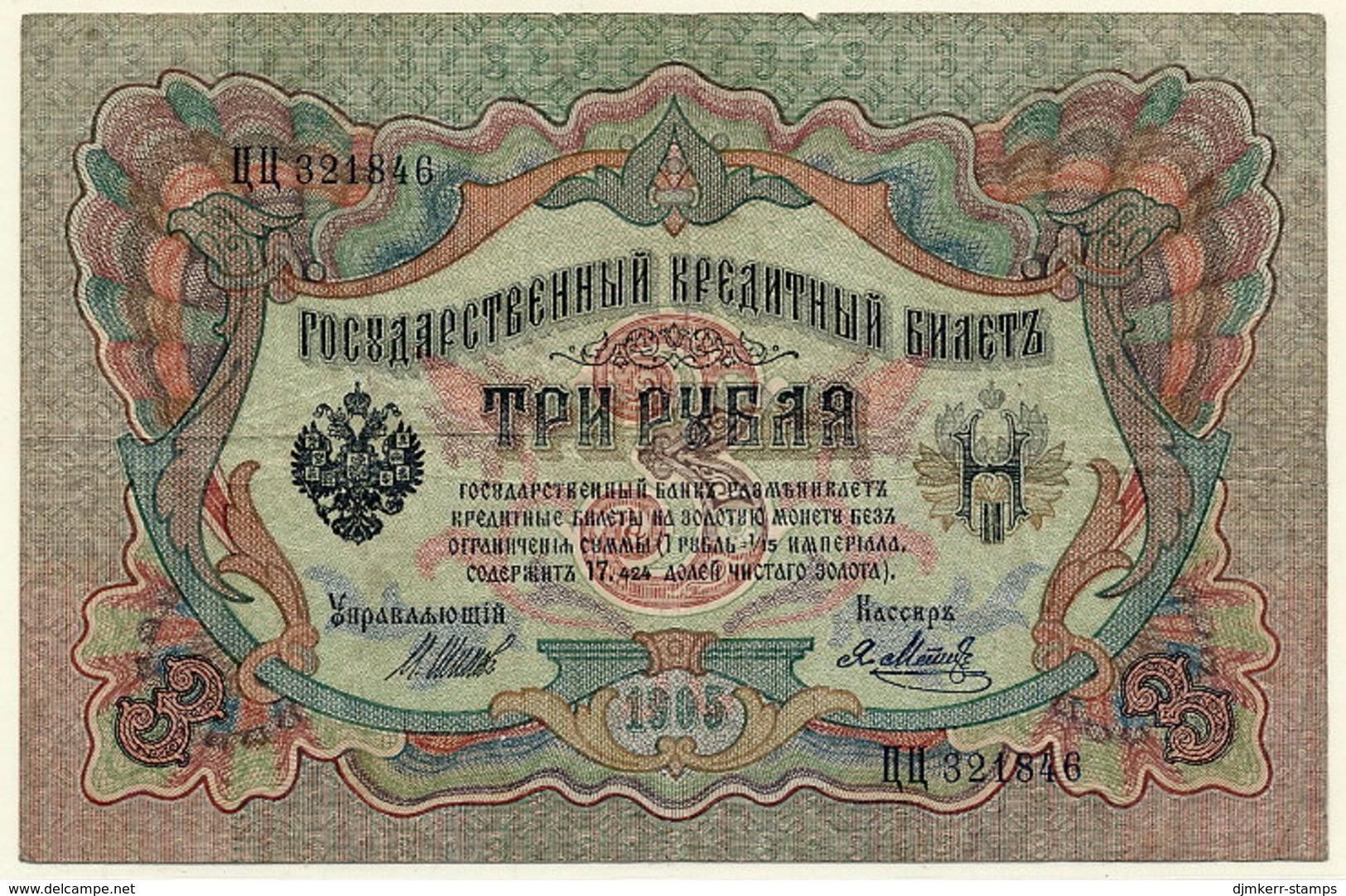 RUSSIA 1905  3 Rub. (Shipov/Metz) VF  P9b - Russia