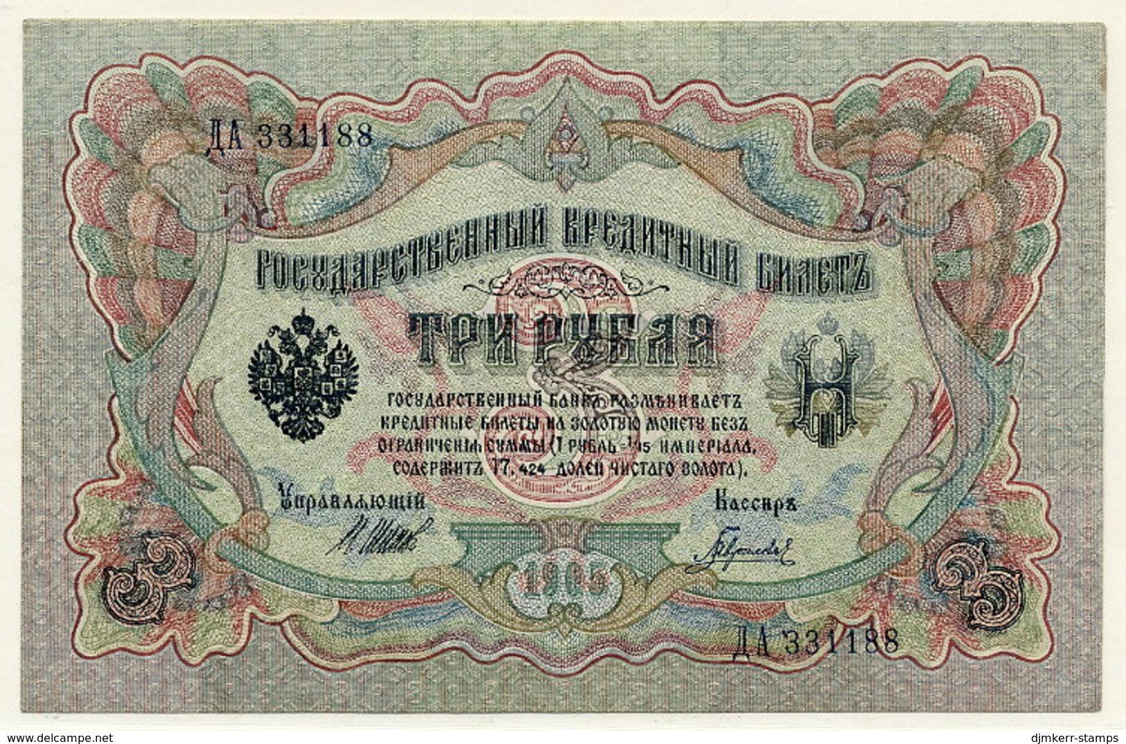 RUSSIA 1905  3 Rub. (Shipov/Gavrilov) UNC  P9b - Russie