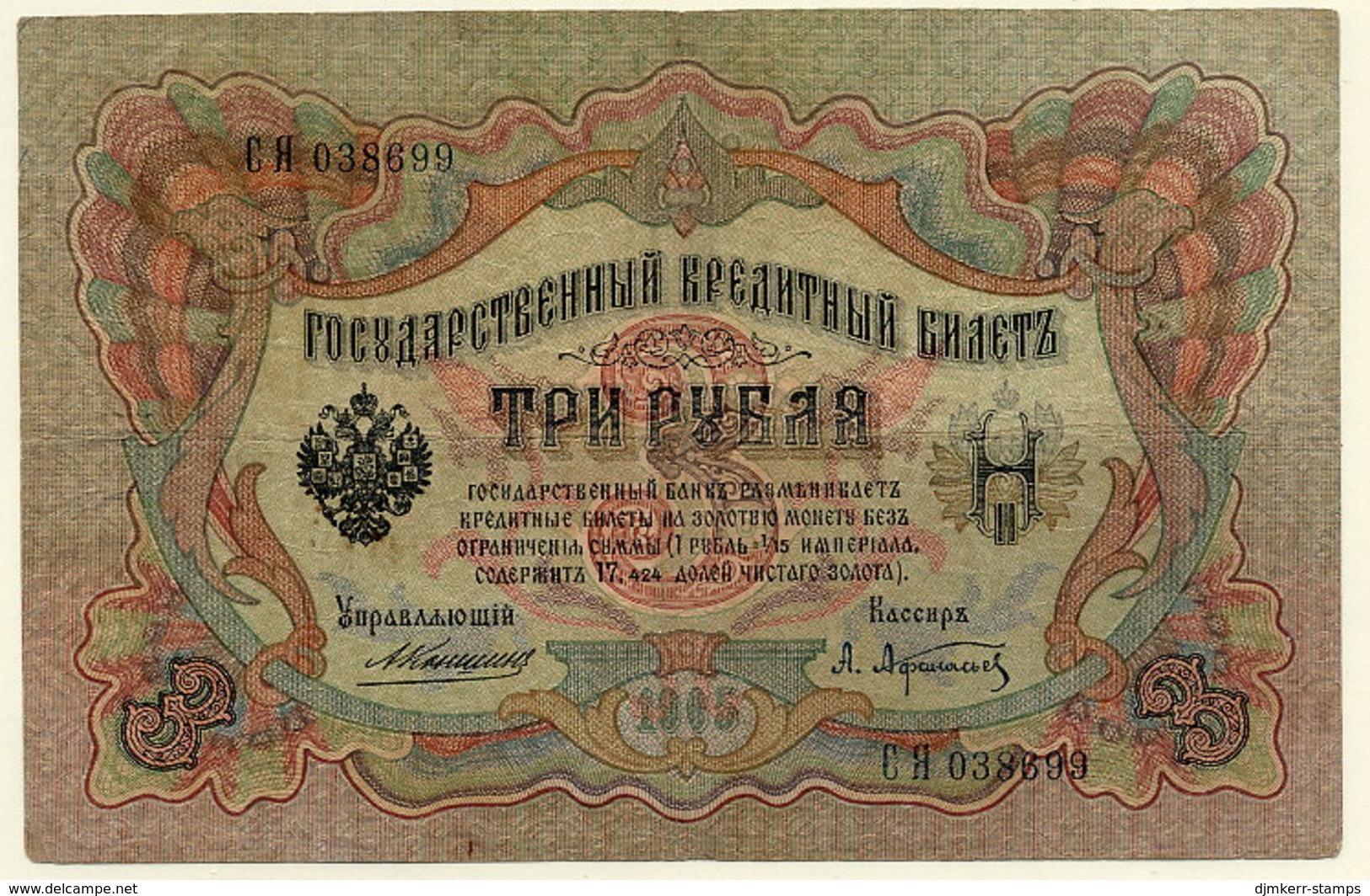 RUSSIA 1905  3 Rub. (Konshin/Afanasiev) VF  P9a - Russie