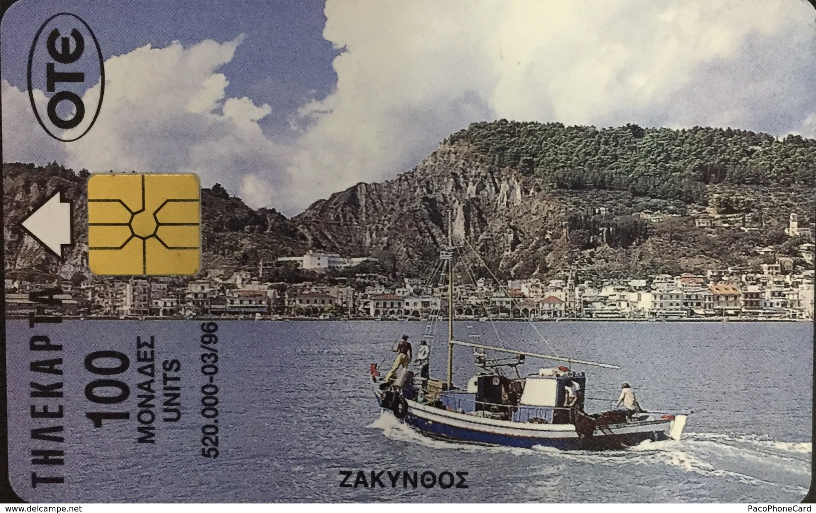 Paco \ GRECIA \ Chip OTE X0172 B \ The Island Of Zakynthos \ Usata - Greece