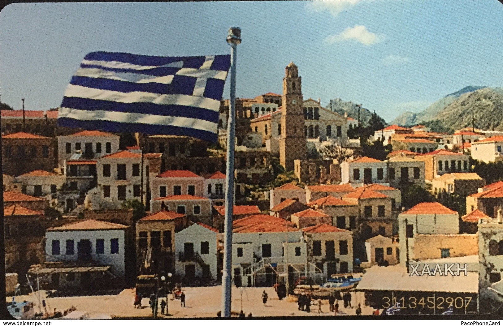 Paco \ GRECIA \ Chip OTE X0282 \ The Island Of Chalki \ Usata - Greece