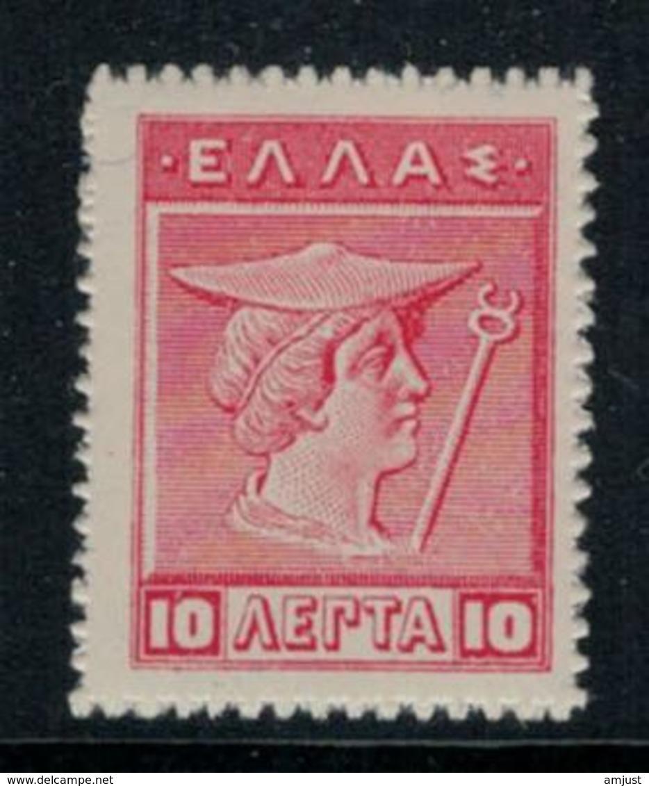 Grèce // Timbres 1911-1921 Neufs ** No. 183 Y&T Mercure (voir Dentelure) - Greece