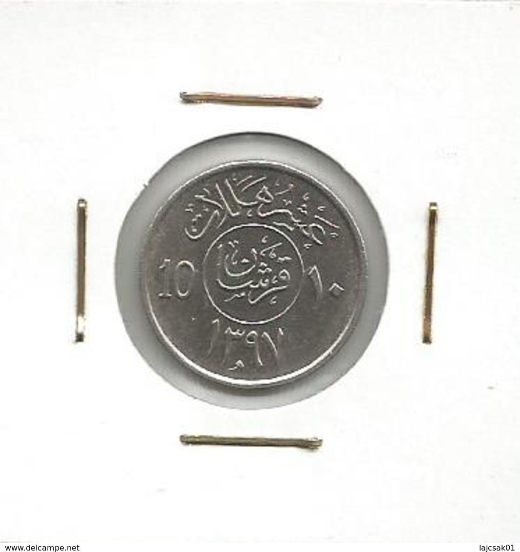 A5 Saudi Arabia 10 Halala 1397 (1976) - Saudi Arabia