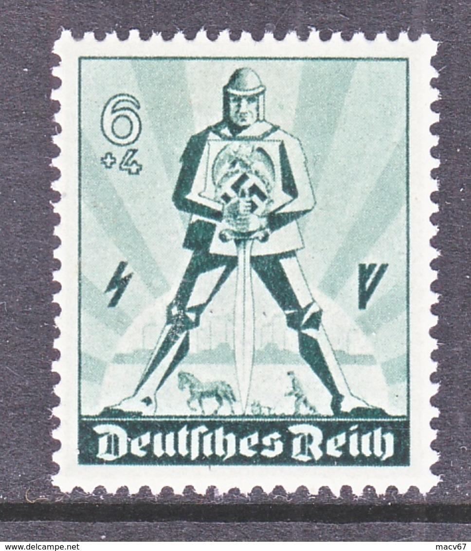 GERMANY  B 171  *  ARMED  WARRIOR - Unused Stamps