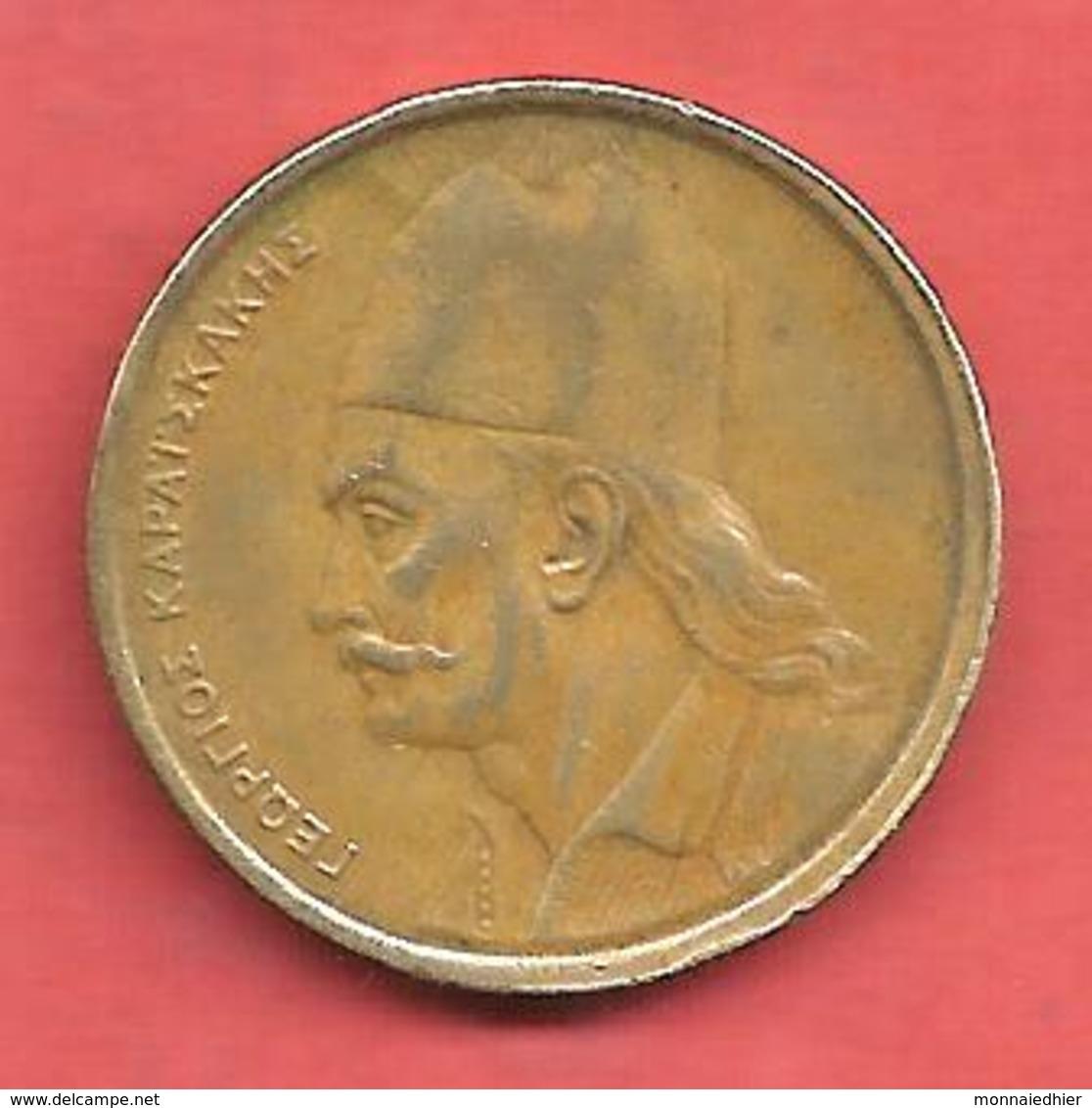2 Drachmai , GRECE  , Nickel-Bronze , 1978 , N° KM # 117 - Grèce