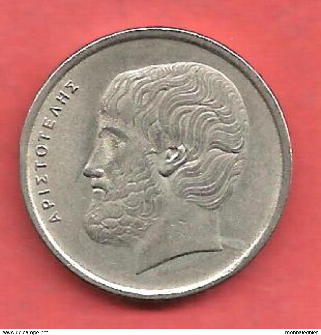 5 Drachmes , GRECE  , Cupro-Nickel , 1976 , N° KM # 118 - Grèce